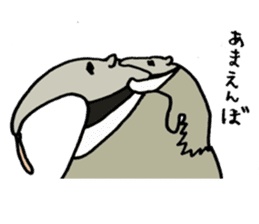 Giant anteaters and ants sticker #1623057
