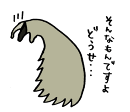 Giant anteaters and ants sticker #1623061