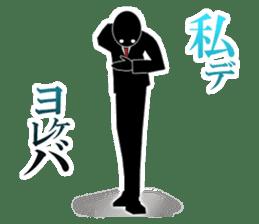 Mr. Nakamura sticker #1624154