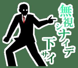 Mr. Nakamura sticker #1624156