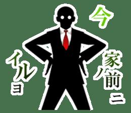 Mr. Nakamura sticker #1624157