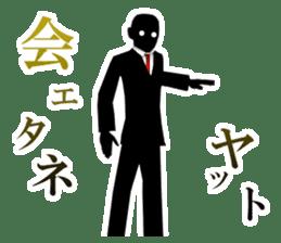Mr. Nakamura sticker #1624158