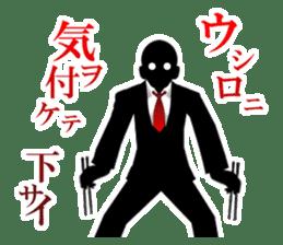Mr. Nakamura sticker #1624159