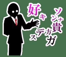 Mr. Nakamura sticker #1624160