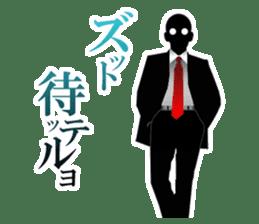 Mr. Nakamura sticker #1624161