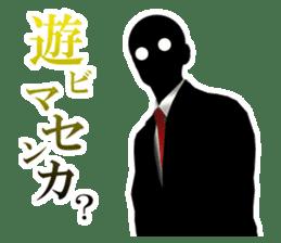 Mr. Nakamura sticker #1624162