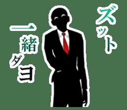 Mr. Nakamura sticker #1624164