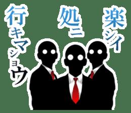 Mr. Nakamura sticker #1624166