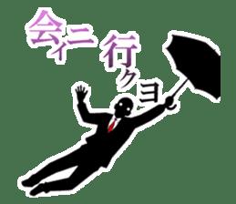 Mr. Nakamura sticker #1624167