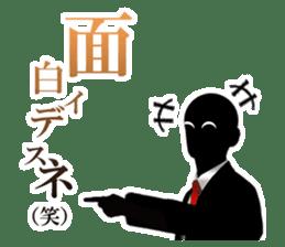 Mr. Nakamura sticker #1624169