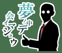 Mr. Nakamura sticker #1624170