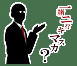 Mr. Nakamura sticker #1624171
