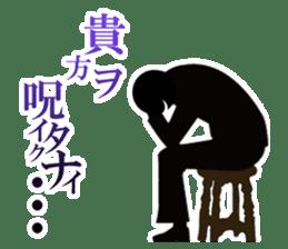 Mr. Nakamura sticker #1624172