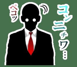 Mr. Nakamura sticker #1624177