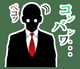 Mr. Nakamura sticker #1624178