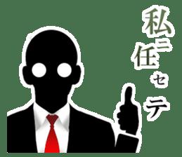 Mr. Nakamura sticker #1624181