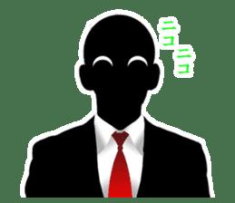 Mr. Nakamura sticker #1624184