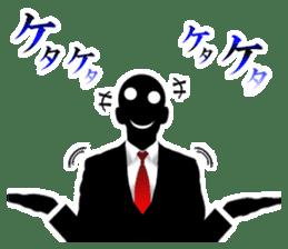 Mr. Nakamura sticker #1624185