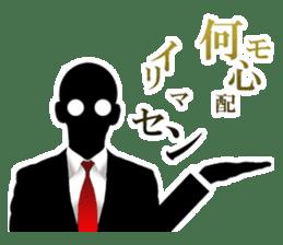 Mr. Nakamura sticker #1624188