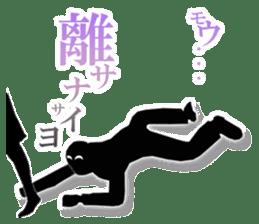 Mr. Nakamura sticker #1624189