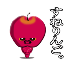 Big apple of her talking sticker #1624771
