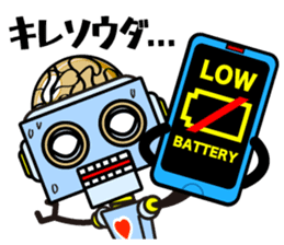 HALF ROBOT sticker #1625715