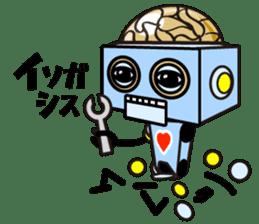 HALF ROBOT sticker #1625719