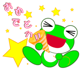 pretty frogs -Green version- sticker #1625769