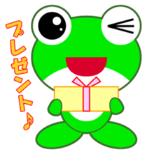 pretty frogs -Green version- sticker #1625770