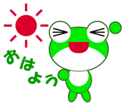 pretty frogs -Green version- sticker #1625771