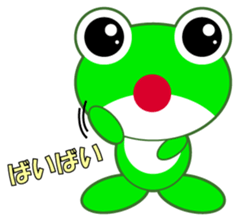 pretty frogs -Green version- sticker #1625774