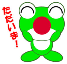 pretty frogs -Green version- sticker #1625775