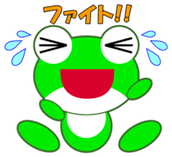 pretty frogs -Green version- sticker #1625783