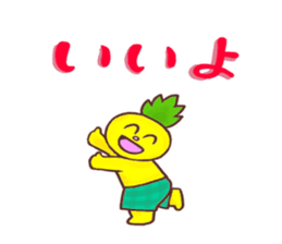 papple sticker #1626445
