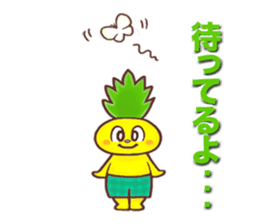papple sticker #1626453