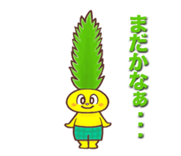 papple sticker #1626455
