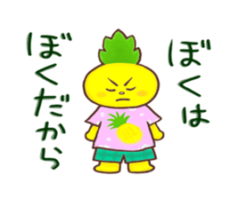 papple sticker #1626466