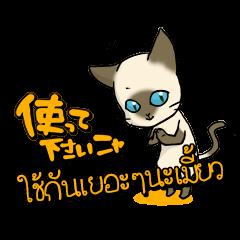 Siam Taro