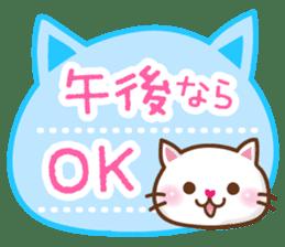 Invitation sticker sticker #1628132