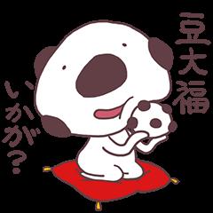 Mamefu-kun