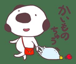 Mamefu-kun sticker #1628160