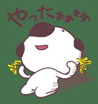 Mamefu-kun sticker #1628192