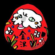 สติ๊กเกอร์ไลน์ Kanazawa,Ishikawa cat Juliano 4