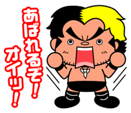 Wrestler Suwama sticker #1628873