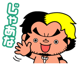 Wrestler Suwama sticker #1628877