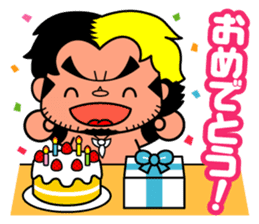 Wrestler Suwama sticker #1628893