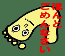 cute foot sticker #1630229