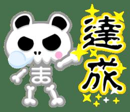 Honepan Sticker! sticker #1630435