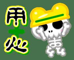 Honepan Sticker! sticker #1630436