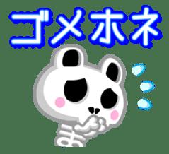 Honepan Sticker! sticker #1630446